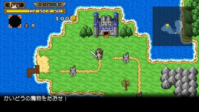 Hero Yuusha 30 Second PSP
