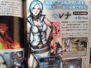 Famitsu November 19, 2009 Estpolis The Lands Cursed by the Gods Lufia DS