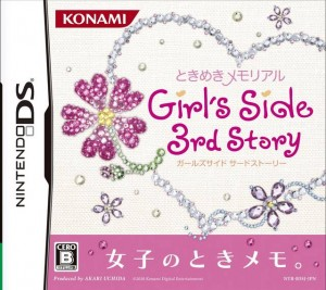 Tokimeki Memorial Girl's Side 3rd Story DS