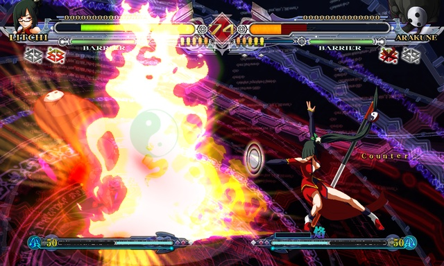 BlazBlue Continuum Shift PS3