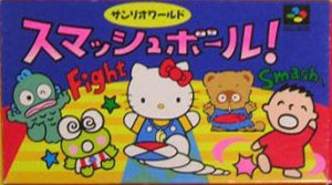 Sanrio World Smash Ball SNES